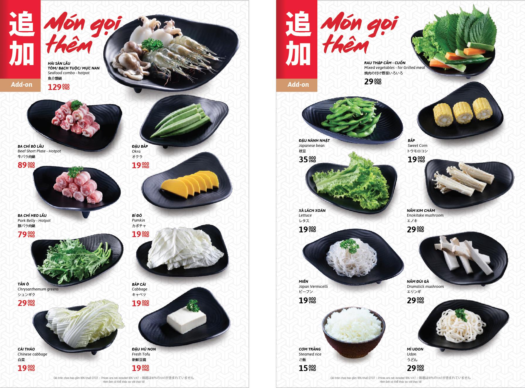 menu (12)