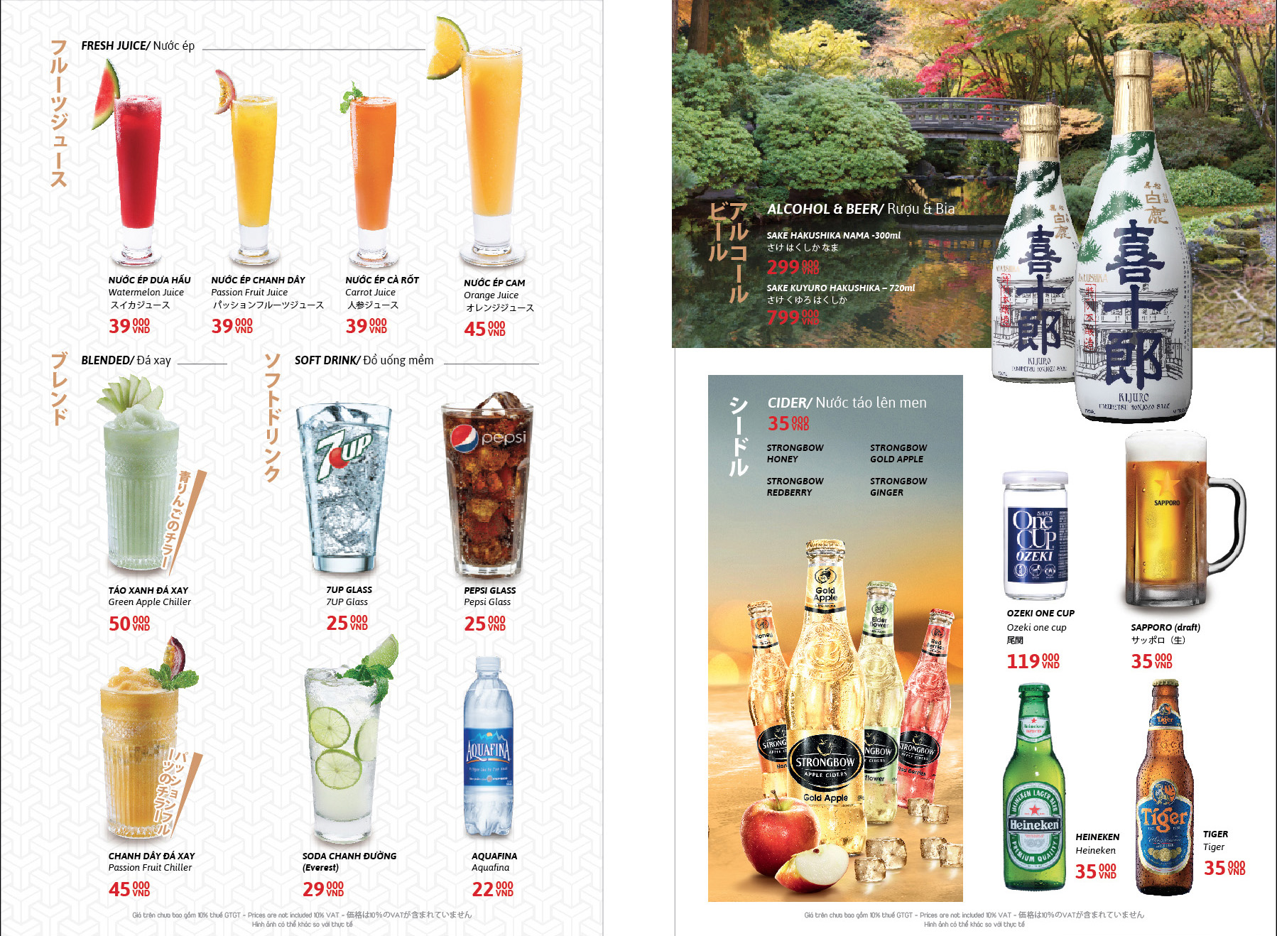 menu (14)