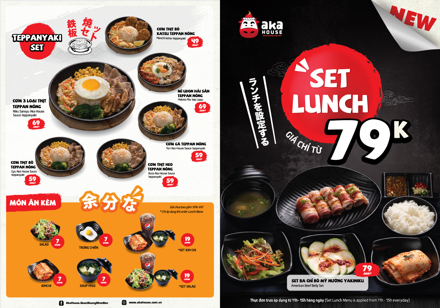 Tinh-1-Set-Lunch-(25Wx35H)cm